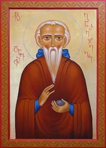 St David Garejeli