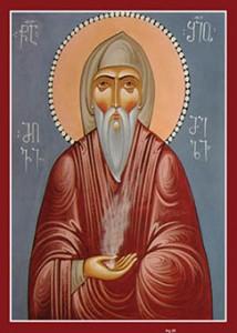 St Shio Mghvimeli