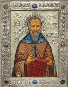 St. Maximus Confessor