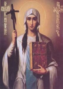 St. Nino